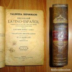 Diccionarios antiguos: VALBUENA REFORMADO : DICCIONARIO LATINO - ESPAÑOL : AUMENTADO CON MÁS DE 20.000 VOCES Y OTRAS TANTAS. Lote 141115134