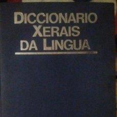 Diccionarios antiguos: DICCIONARIO XERAIS DA LINGUA GALEGA - GALEGO - EDICIONS XERAIS 1986. Lote 190592073