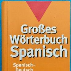 Diccionarios antiguos: DICCIONARIO DE ALEMÁN , SPANISCH-DEUTSCH , DEUTSCH-SPANISCH. 575 PAGINAS. Lote 143771974