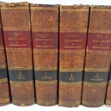 Diccionarios antiguos: DICCIONARIO DE ADMINISTRACIÓN. 6 TOMOS. MARCELO MARTÍNEZ ALCUBILLAS. MADRID. 1892/ 1894.. Lote 145499218