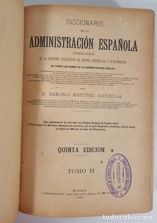 Diccionarios antiguos: DICCIONARIO DE ADMINISTRACIÓN. 6 TOMOS. MARCELO MARTÍNEZ ALCUBILLAS. MADRID. 1892/ 1894. - Foto 6 - 145499218