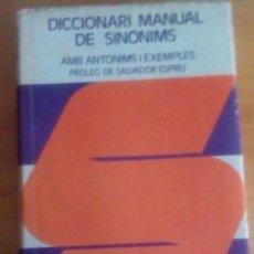 Diccionarios antiguos: DICCIONARI MANUAL DE SINONIMS. Lote 147728098