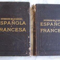 Diccionarios antiguos: DICCIONARIO DE LAS LENGUAS ESPAÑOLA Y FRANCESA. TOMOS I Y II. MONTANER Y SIMÓN, 1885- 86.. Lote 151376302