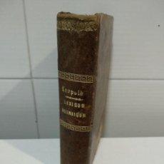 Diccionarios antiguos: LEXICON HEBRAICUM ET CHALDAICUM IN LIBROS VETERIS TESTAMENTI ORDINE ETYMOLOGICO. Lote 152472454