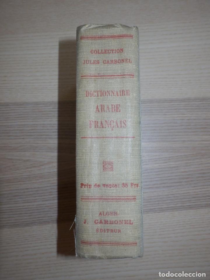 Diccionarios antiguos: Diccionario Arabe-Francés - Jules Carbonel - - Foto 2 - 154805022