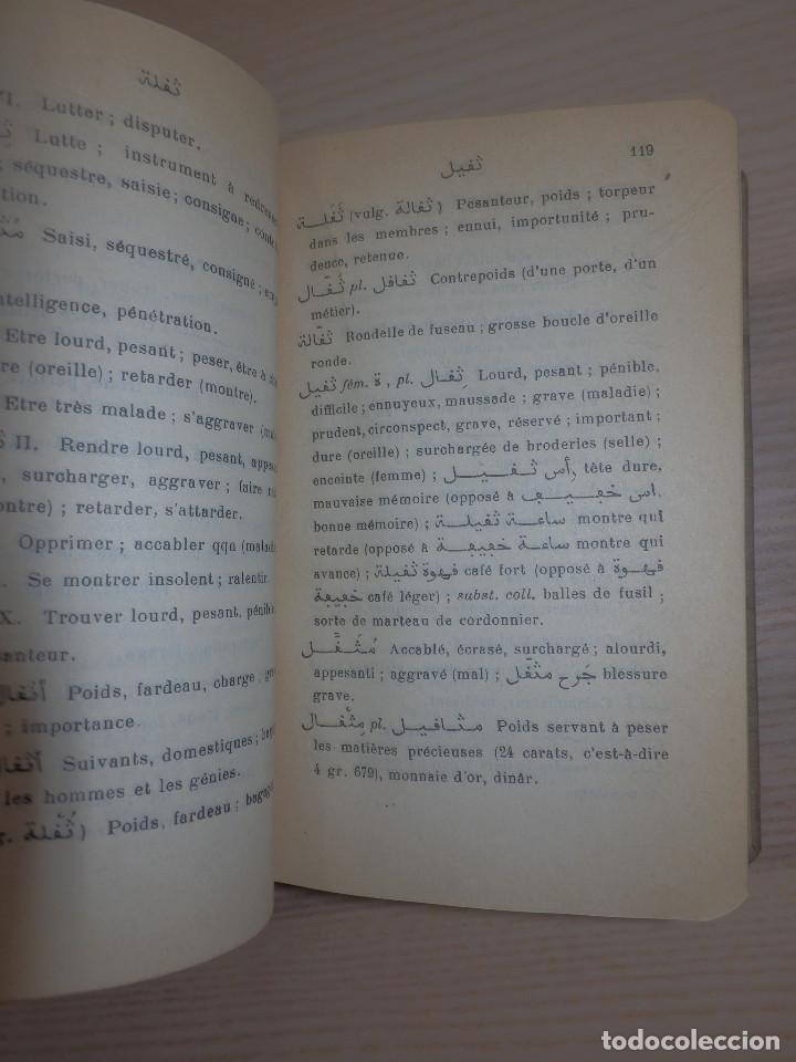 Diccionarios antiguos: Diccionario Arabe-Francés - Jules Carbonel - - Foto 5 - 154805022