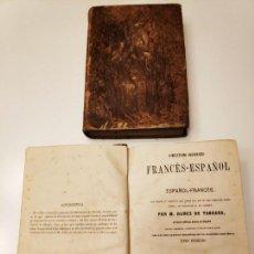 Diccionarios antiguos: DICCIONARIOS ESPAÑOL- FRANCÉS Y FRANCÉS-ESPAÑOL 1863. Lote 154843430