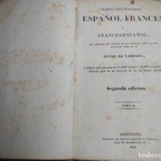 Diccionarios antiguos: NUEVO DICCIONARIO ESPAÑOL-FRANCES. NUÑEZ DE TABOADA. AÑO 1842. TOMO II. 2ª EDICIÓN. Lote 156807922