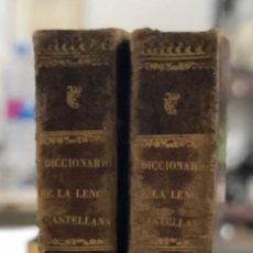 Diccionarios antiguos: GRAN DICCIONARIO LENGUA ESPAÑOLA COMPLETO. (TOMOS I Y II).MADRID 1850. DON RAMON JOAQUIN DOMINGUEZ.. Lote 158503414