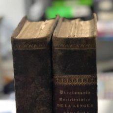 Diccionarios antiguos: DICCIONARIO ENCICLOPEDICO DE LA LENGUA ESPAÑOLA. POR NEMESIO FERNANDEZ. TOMOS I Y II. MADRID, 1864. . Lote 159950226