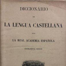 Diccionarios antiguos: DICCIONARIO DE LA LENGUA CASTELLANA. REAL ACADEMICA ESPAÑOLA. MADRID, 1899. PAGS 1043.. Lote 172635855