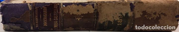 Diccionarios antiguos: DICCIONARIO DE LA LENGUA CASTELLANA. REAL ACADEMICA ESPAÑOLA. MADRID, 1899. PAGS 1043. - Foto 6 - 172635855