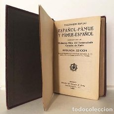Diccionarios antiguos: GUINEA. DICCIONARIO ESPAÑOL - PÁMUE Y PÁMUE - ESPAÑOL (1926) COMPUESTO POR LOS MISIONEROS… . Lote 161243882