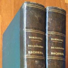 Diccionarios antiguos: DOMINGUEZ : DICCIONARIO NACIONAL DE LA LENGUA ESPAÑOLA - DOS TOMOS (1875). Lote 162395662