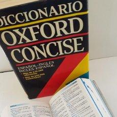 Diccionarios antiguos: LOTE DE 3 DICCIONARIOS:OXFORD, LONGMAN POCHE E ITALIANO. Lote 163515134