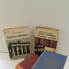 Diccionarios antiguos: LOTE DE 5 DICCIONARIOS DE LATIN Y GRIEGO. Lote 163515318