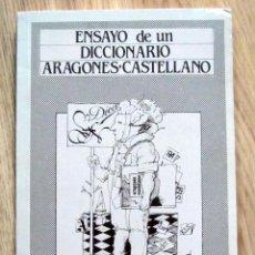 Diccionarios antiguos: ENSAYO DE UN DICCIONARIO ARAGONES CASTELLANO EDICIONES MONCAYO. Lote 238277425