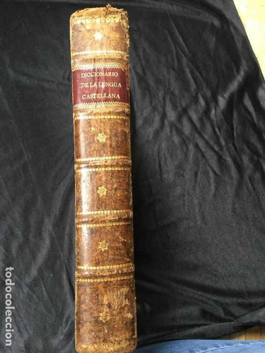 DICCIONARIO DE LA LENGUA CASTELLANA. (Libros Antiguos, Raros y Curiosos - Diccionarios)