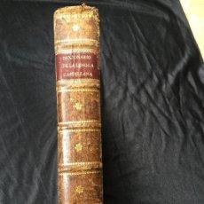Diccionarios antiguos: DICCIONARIO DE LA LENGUA CASTELLANA.. Lote 168181320