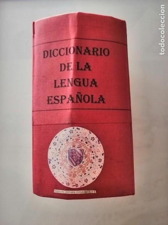 DICCIONARIO ENCICLOPÉDICO ILUSTRADO DE LA LENGUA ESPAÑOLA - POR DON JOSE ALEMANY Y BOLUFER.1934 (Libros Antiguos, Raros y Curiosos - Diccionarios)