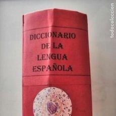 Diccionarios antiguos: DICCIONARIO ENCICLOPÉDICO ILUSTRADO DE LA LENGUA ESPAÑOLA - POR DON JOSE ALEMANY Y BOLUFER.1934. Lote 169112440