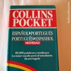 Livros antigos: DICCIONARIO COLLINS POCKET ESPAÑOL PORTUGUÉS ESPANHOL EDITORIAL GRIJALBO 1998 ISBN 8425332753. Lote 173194582