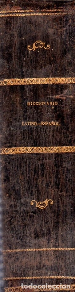 Diccionarios antiguos: DICCIONARIO LATINO- ESPAÑOL. VALBUENA REFORMADO. C. BAILLY- BAILLLIERE. 1851. - Foto 3 - 174061274