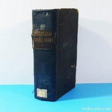 Diccionarios antiguos: ANTIGUO DICCIONARIO ESPAÑOL INGLES SEXTA EDICION, LIBRERIA DE A.BOURET PARIS 1876 + 20000 VOCES. Lote 176125770