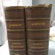 Diccionarios antiguos: DICCIONARIO ESPAÑOL-FRANCÉS 2 TOMOS. DON JOAQUÍN RAMÓN DOMÍNGUEZ. 1853, 1854.. Lote 178139862