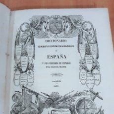 Libri antichi: DICCIONARIO GEOGRAFICO-ESTADISTICO-HISTORICO DE ESPAÑA. PASCUAL MADOZ. TOMO V. CAA-CAR. 1846. W. Lote 178175348