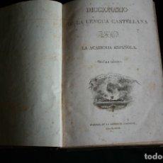 Diccionarios antiguos: DICCIONARIO DE LA LENGUA CASTELLANA POR ACADEMIA ESPAÑOLA IMPRENTA NACIONAL MADRID 1852. Lote 180116768