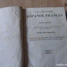 Diccionarios antiguos: DICCIONARIO ESPAÑOL-FRANCÉS Y FRANCÉS-ESPAÑOL, 2. 1841. Lote 180918708