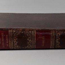 Diccionarios antiguos: DICTIONNAIRE DE MARINE A VOILES ET A VAPEUR. BARON DE BONNEFOUX ET PARIS. EDIT. A. BERTRAND. . Lote 180919336