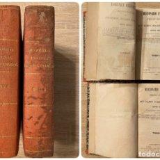 Diccionarios antiguos: DICCIONARIO UNIVERSAL. ESPAÑOL-FRANCES. RAMON JOAQUIN DOMINGUEZ. TOMOS 1 Y 2. 2ª ED. MADRID, 1853.. Lote 181512486