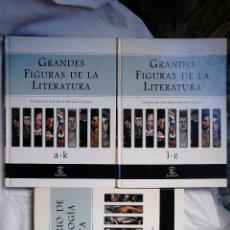 Diccionarios antiguos: GRANDES FIGURAS DE LA LITERATURA (2 VOL.) + DICCIONARIO DE LA MITOLOGÍA CLÁSICA (ESPASA). Lote 182653605