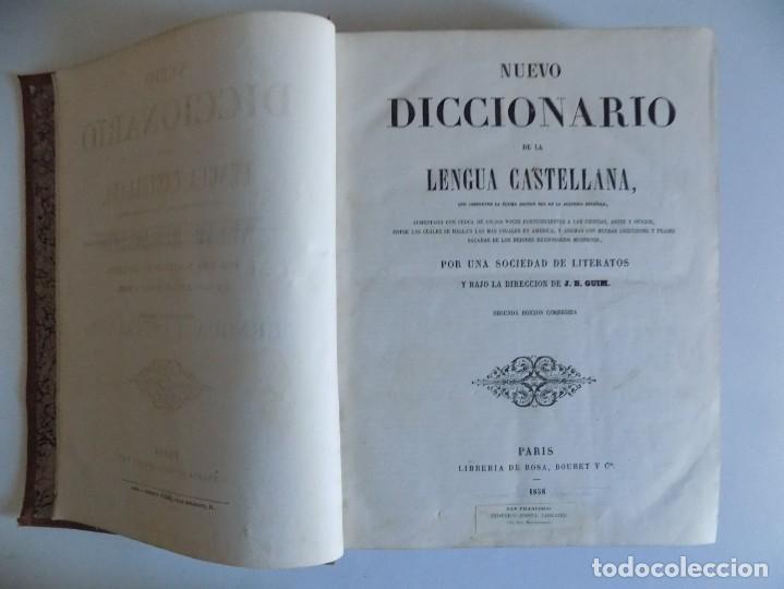Diccionarios antiguos: LIBRERIA GHOTICA. EDICIÓN ISABELINA EN GRAN FOLIO DEL DICCIONARIO DE LA LENGUA CASTELLANA. 1858. - Foto 4 - 183547566
