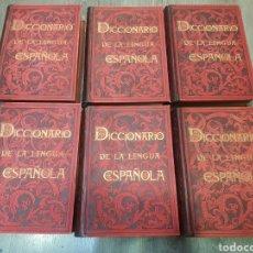 Diccionarios antiguos: DICCIONARIO POPULAR UNIVERSAL DE LA LENGUA ESPAÑOLA BARCELONA 1896 UN TOTAL DE 6 TOMOS. Lote 183659810