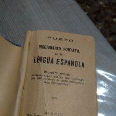 Diccionarios antiguos: DICCIONARIO PORTÁTIL DE LA LENGUA ESPAÑOLA 1928 PUEYO. Lote 183736305