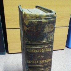 Diccionarios antiguos: DICCIONARIO ENCICLOPÉDICO DE LA LENGUA ESPAÑOLA. TOMO II. 1855.. Lote 184486421