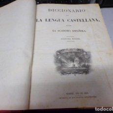 Diccionarios antiguos: DICCIONARIO DE LA LLENGUA CASTELLANA 1869 ACADEMIA ESPAÑOLA UNDECIMA EDICION. Lote 186258403