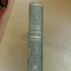 Diccionarios antiguos: DICCIONARIO GEOGRAFICO UNIVERSAL TOMO SEGUNDO POR D. ANTONIO MONTPALAU AÑO 1793. Lote 187109541