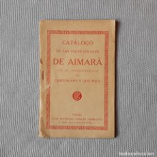 Diccionarios antiguos: CATÁLOGO DE LAS VOCES USUALES DE AIMARÁ CON LA CORRESPONDENCIA EN CASTELLANO Y QUECHUA. Lote 187370078