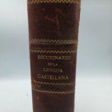 Diccionarios antiguos: DICCIONARIO DE LA LENGUA CASTELLANA 1823.. Lote 187370447