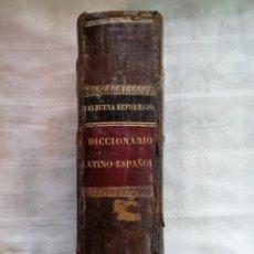 Diccionarios antiguos: VALVUENA REFORMADO. DICCIONARIO LATINO ESPAÑOL, CON VOCABULARIO ESPAÑOL LATINO. MADRID, 1882. Lote 188535073