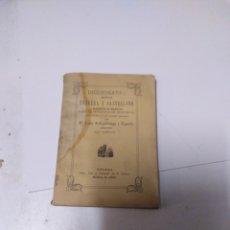 Diccionarios antiguos: DICCIONARIO MANUAL EUSKERA CASTELLANO. Lote 189939721