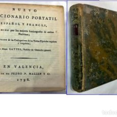 Diccionarios antiguos: AÑO 1798: VALENCIA. MUY RARO DICCIONARIO EN FORMA CUADRADA. SIGLO XVIII.. Lote 191158550