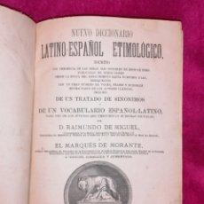 Livres anciens: NUEVO DICCIONARIO LATINO-ESPAÑOL ETIMOLÓGICO. SIGLO XIX. Lote 191302521