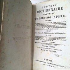 Diccionarios antiguos: FOURNIER : NOUVEAU DICTIONNAIRE PORTATIF DE BIBLIOGRAPHIE (1809) 23.000 ARTICLES (LIBROS ESPAÑOLES. Lote 191367638