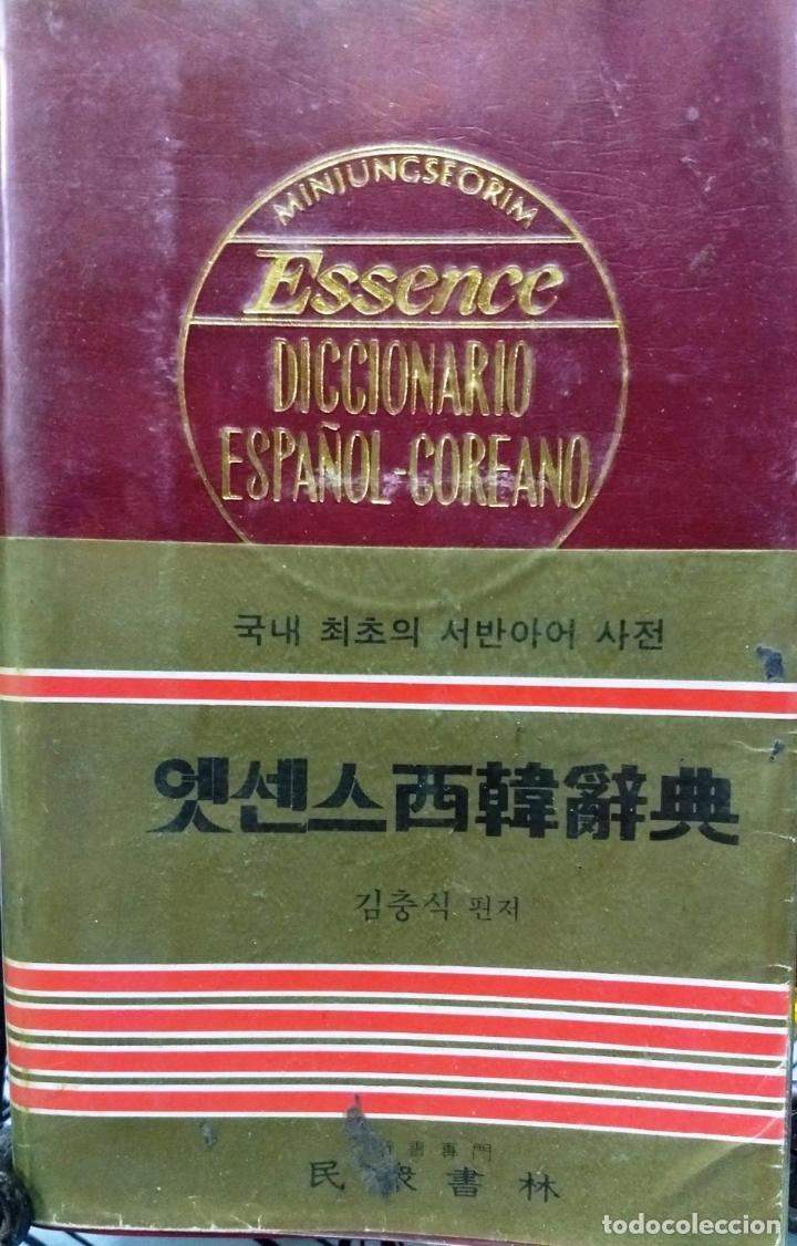 MINJUNGSEORIM ESSENCED DICCIONARIO ESPAÑOL-COREANO (Libros Antiguos, Raros y Curiosos - Diccionarios)
