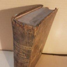 Diccionarios antiguos: DICCIONARIO ESPAÑOL LATINO ( MANUEL DE VALBUENA 1859 ). Lote 194640366